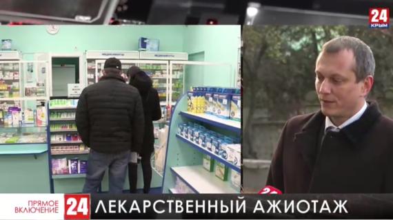 Крыму из федерального бюджета выделили 72 млн рублей для закупки препаратов