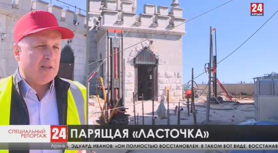 Новости 24. Выпуск в 20:00 25.11.20