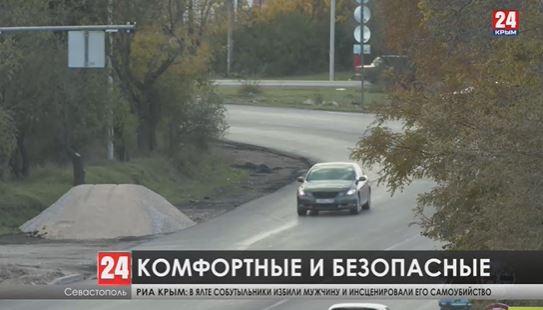 Участок трассы Симферополь-Бахчисарай-Севастополь отремонтируют в рамках нацпроекта