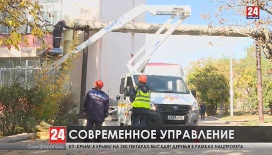 Жалобы крымчан теперь будут обрабатывать быстрее: в Симферополе открыли Центр управления регионом