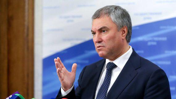 «Это же надо так ненавидеть людей!»: В Госдуме ответили на угрозы Украины сорвать проект по опреснению в Крыму