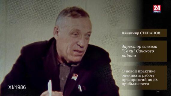 Голос эпохи. Выпуск № 108. Владимир Степанов