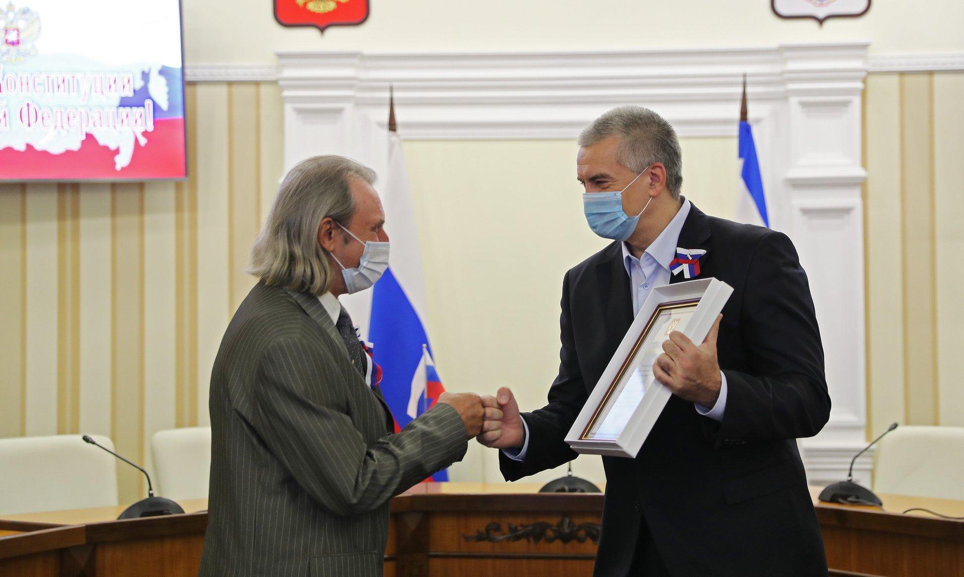 Аксёнов вручил награды крымчанам в преддверии Дня Конституции РФ