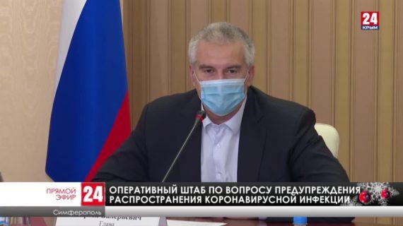 Заседание оперативного штаба по вопросу предотвращения распространения коронавируса в РК (23.12.2020)