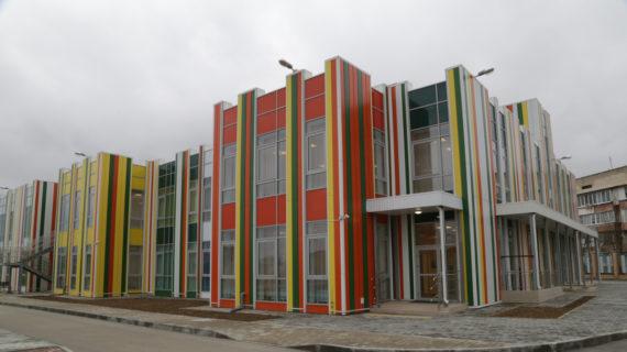 В Крыму торжественно открыли ещё один детский сад