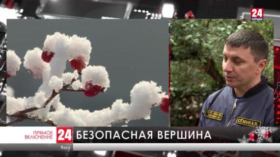 В горах Крыма – настоящая зима. На плато Ай-Петри выпал снег