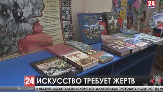 Как крымские музеи выживают в период пандемии?