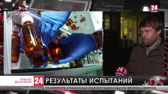Крымские учёные, разработавшие вакцину от коронавируса, обнаружили специфические антитела у животных
