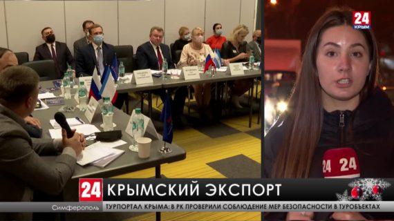 Перспективы сотрудничества Крыма и Никарагуа обсудили в Симферополе