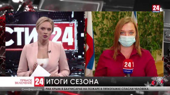Итоги парламентского года подвели на заседании Госсовета Крыма