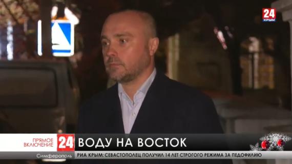 На трёх водозаборах – Нежинском, Просторненском и Новогригорьевском завершены работы