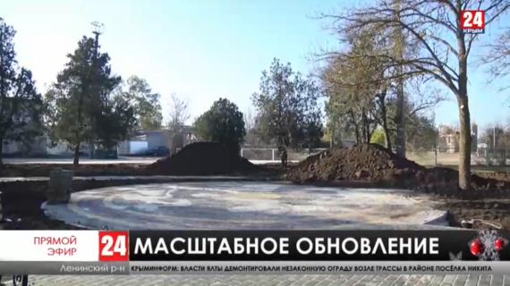 В Ленинском районе идёт масштабное благоустройство