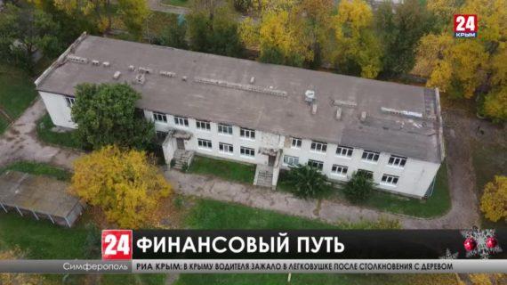 Проект бюджета Крыма на три года принят в первом чтении