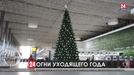 Новогодние огни засверкали в крымских городах и сёлах