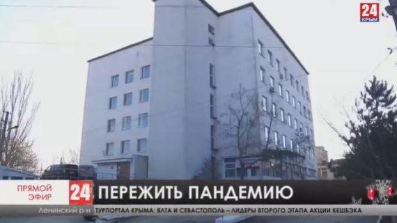 Как в сёлах Ленинского района борются с коронавирусом