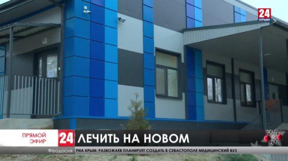 Новости восточного  Крыма. Выпуск от 18.12.20