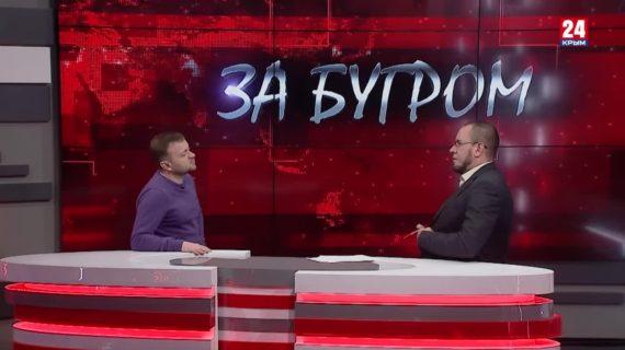 За бугром. Команда Байдена, пресс-конференция Путина, спортивный арбитраж в Лозанне