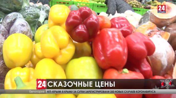 Сказочные цены в Крыму: ждать ли удешевления продуктов и что стало причиной подорожания?
