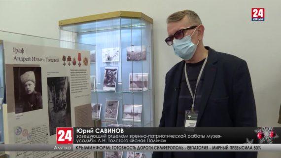 В Воронцовском дворце открылась выставка «Толстые. Исход и Возвращение»
