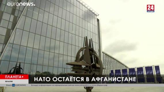 #Планета+. НАТО в Афганистане, судебный скандал в Греции, британская Фемида защищает педофила, Степанакерт возрождается