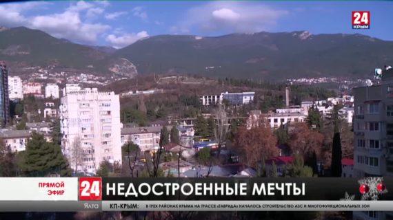 Засудить недобросовестных застройщиков. Как в Крыму помогают обманутым дольщикам?