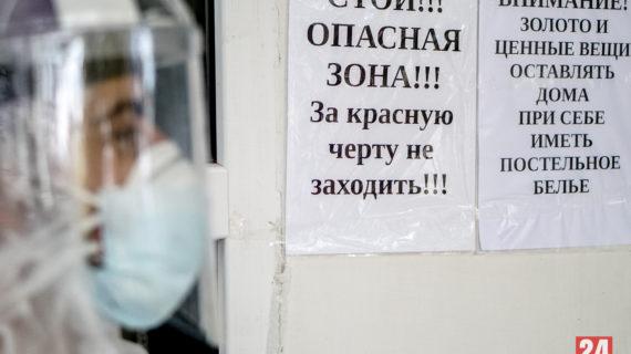 Пять пациентов с коронавирусом скончались в Крыму