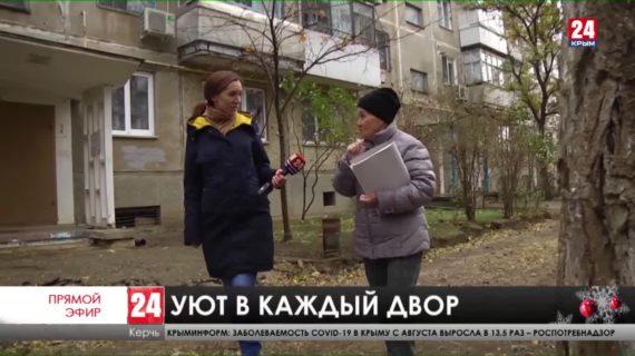 В Керчи закончить ремонт дворов обещают до конца года