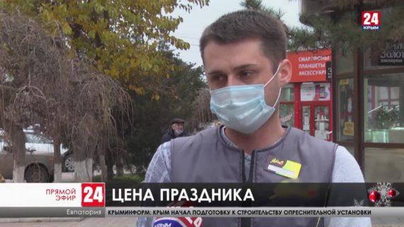 Новости Евпатории. Выпуск от 21.12.20