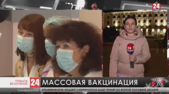 Новая партия вакцины от COVID-19 поступила в Крым