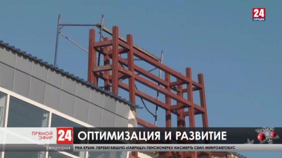 Новости Евпатории.  Выпуск от 14.12.20