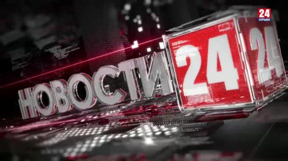 Новости Феодосии. Выпуск от 28.12.20