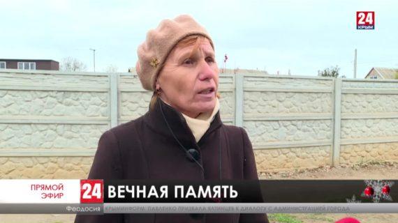 Новости восточного  Крыма. Выпуск от 01.12.20