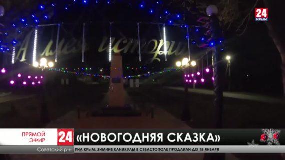 Новости восточного  Крыма. Выпуск от 30.12.20