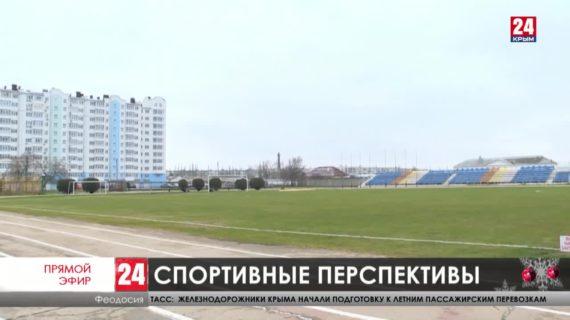 Новости восточного  Крыма. Выпуск от 23.12.20