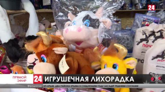 Новости Феодосии. Выпуск от 29.12.20