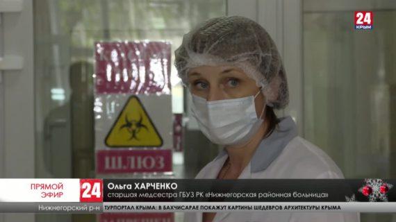 В Нижнегорском районе открыли ковидный госпиталь