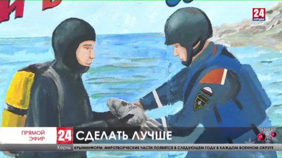 Профессиональные граффити становятся популярными в Крыму