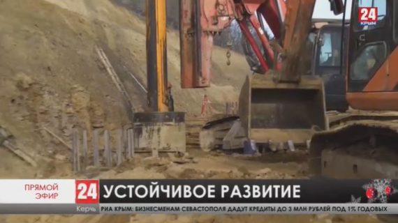В Керчи строят и реконструируют 11 объектов по ФЦП