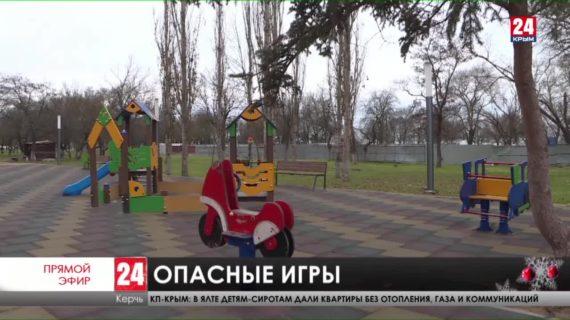 В Керчи собираются заменить старые детские площадки