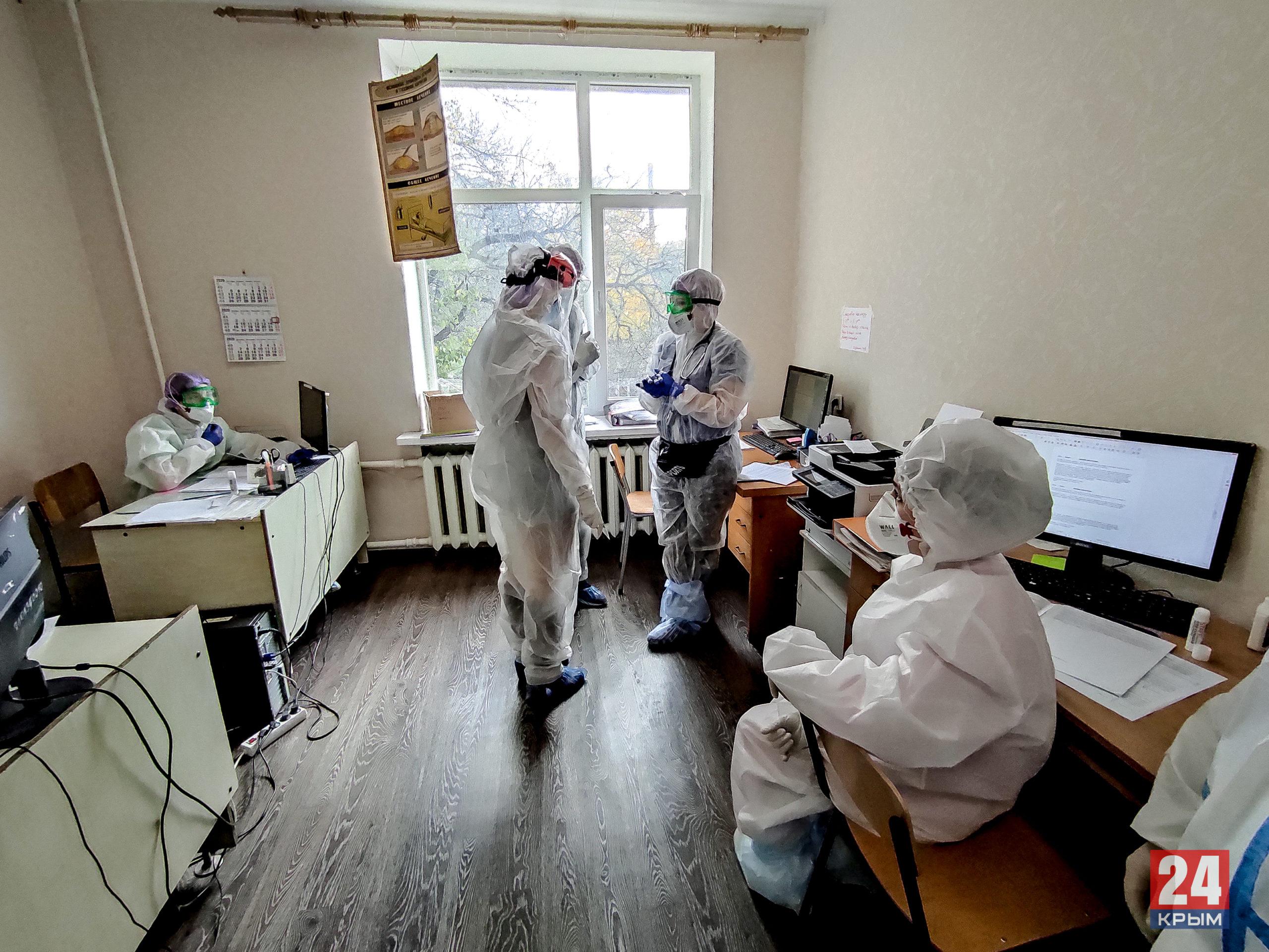 В Крыму на 25% снизилось количество госпитализаций больных с пневмонией