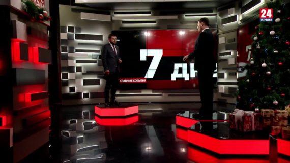 Гость программы «7 дней»
