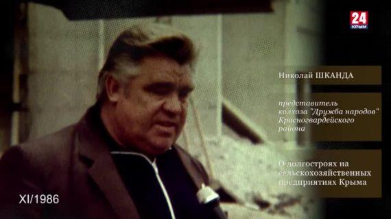 Голос эпохи. Выпуск № 107. Николай Шканда
