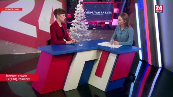 Открытая власть. Екатерина Юровских. Выпуск от 18.12.20