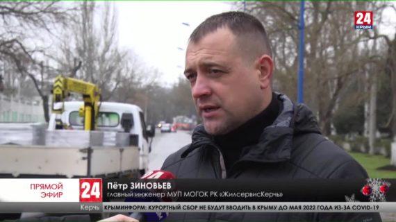 Новости Керчи. Выпуск от 21.12.20