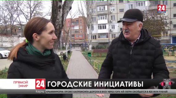 Новости Керчи. Выпуск от 17.12.2020