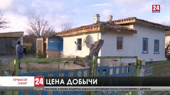 Работы в карьере села Холодовка разрушают дома местных жителей