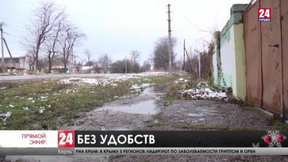 Новости Керчи. Выпуск от 23.12.20