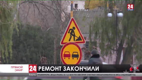 Новости Керчи. Выпуск от 02.12.20