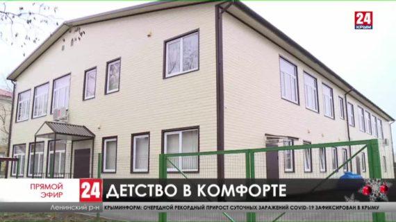 Модульный детский сад открыли в селе Чистополье Ленинского района