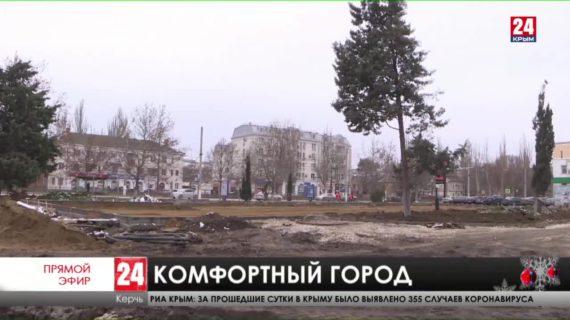 Новости Керчи. Выпуск от 24.12.20